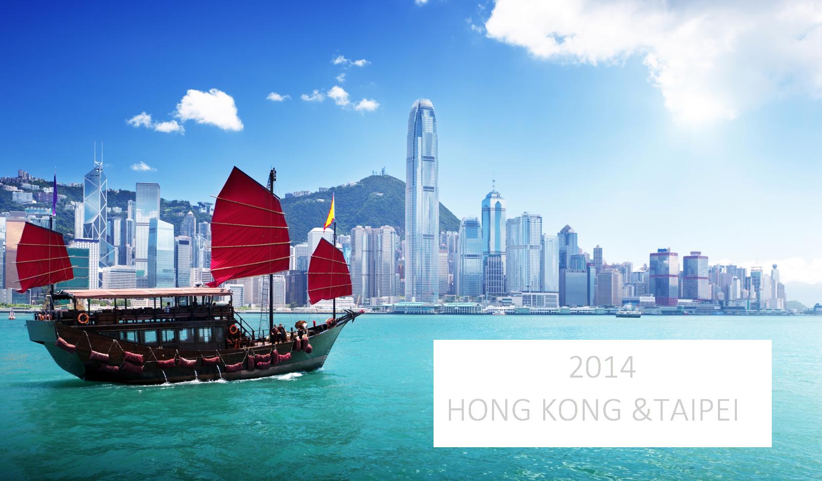 KKOY Hongkong